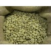 Yeşil Kahve-(Çiğ Kahve)
